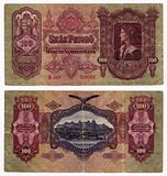 vintage hungarian banknote from 1930