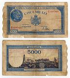 vintage romanian banknote from 1944