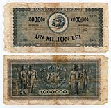 vintage romanian banknote from 1947