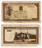 vintage romanian banknote from 1942
