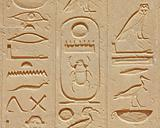 Luxor temple Hieroglyphic
