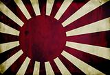 Grunge japanese navy flag