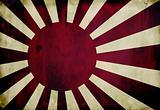 Grunge japanese navy flag