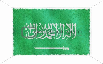 Flag of Saudi Arabia on old wall background, vector wallpaper, texture, banner, illustration