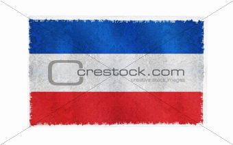 Flag of Serbia & Montenegro on old wall background, vector wallpaper, texture, banner, illustration